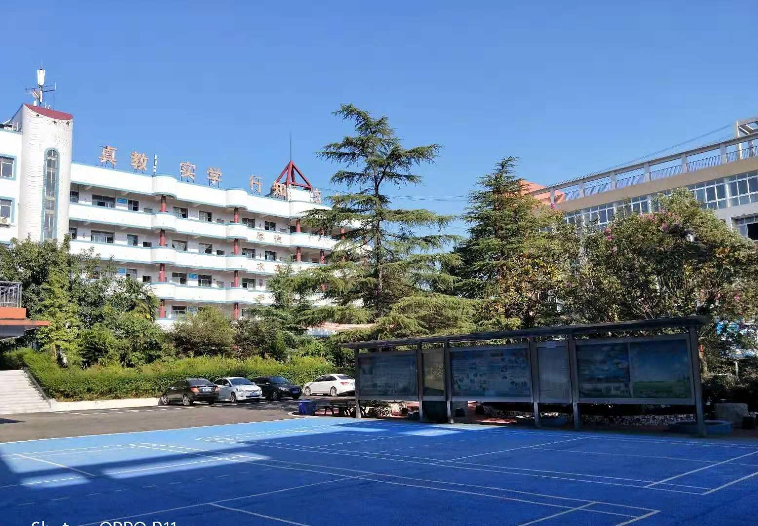 2020年资中县水南高级职业中学有哪些专业?