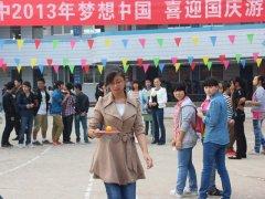 2013国庆游园活动